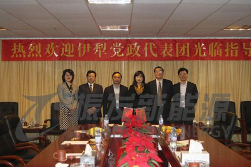 Xinjiang Ili party and government delegation to visit our company